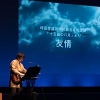 平和の祈りコンサート2 (39)