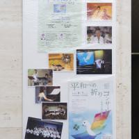 2017蟷ウ蜥後∈縺ョ逾医j繧ウ繝ウ繧オ繝シ繝・_DSC7114