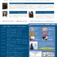 コンサート2019裏